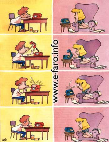 a097-phone-pareja.jpg