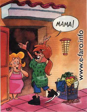 a043-mama-ropa-vieja.jpg